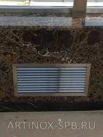 Вентиляционная решётка из шлифованной нержавеющей стали